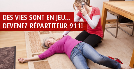 Bannière Répartiteur 911